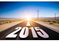 公路上的2015新年字体