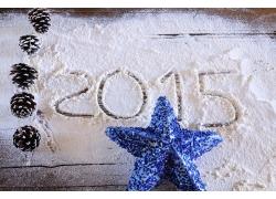 2015与蓝色五角星