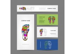 创意脚印vi模板