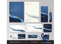 蓝色企业vi模板素材