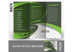 绿色动感三折页背景素材图片